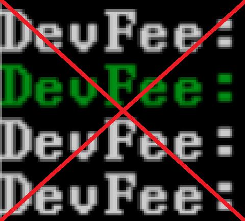 Как отключить DevFee