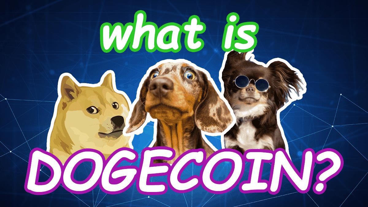 что такое Dogecoin (DOGE)
