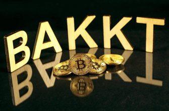 Bakkt рассчитывает на полный запуск биткойн-фьючерсов в третьем квартале