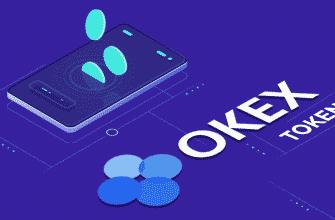 Токен OKB от популярной биржи OKEx достигает новых максимумов