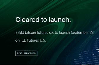 Bakkt готовится к предстоящему запуску Биткойн-фьючерсов