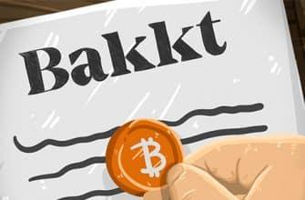 Bakkt здесь: платформа Bitcoin Futures запускается на минималках