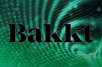 Bakkt запускает первое приложение, торговый портал на Starbucks