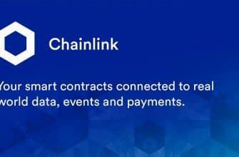 5 причин, почему CHAINLINK (LINK) лидирует на рынке