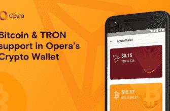 Tron (TRX) и Bitcoin официально интегрированы в браузер Opera Mobile