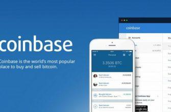 Coinbase начнет выплачивать вознаграждения держателям USDC