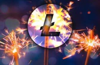 Litecoin (LTC) празднует свое 8-летие!