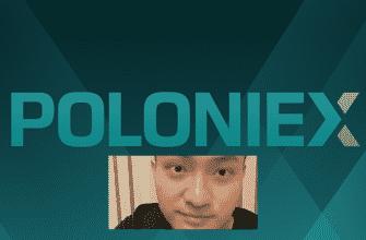 Джастин Сан из TRON инвестирует в Poloniex, TRX получает здоровый импульс