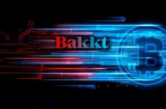 Bitcoin-фьючерсы от Bakkt установили новый рекорд - 3151 BTC или $23 млн