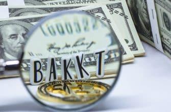 Фьючерсы Bakkt Bitcoin достигли еще одного рекордного уровня