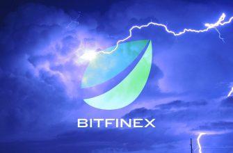 Bitfinex становится первой биржей, поддерживающей Lightning Network