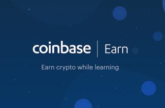 Coinbase закрывает Earn.com и фокусируется на Coinbase Earn