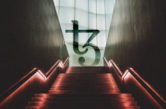 Tezos входит в первую десятку криптовалют, вытесняя Stellar