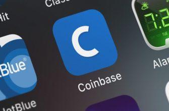 Coinbase добавляет поддержку еще 2 криптовалют в штате Нью-Йорк