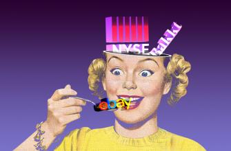 Родительская компания Bakkt ICE пыталась захватить eBay, но переговоры зашли в тупик