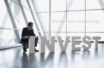 5 лучших альтернативных инвестиций в 2020 году