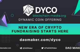 Dynamic Coin Offering (DYCO)- замена традиционного краудфандинга ICO, IEO и STO