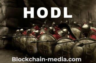 Анализ: HODLing Bitcoin стал прибыльным в 93,6% дней с августа 2010 года