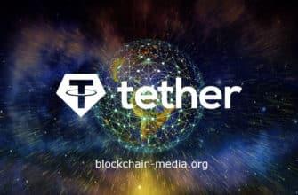 Tether интегрируется с OMG Sidechain, чтобы уменьшить нагрузку на Ethereum