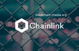 Что такое Chainlink?