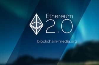 Финальное тестирование Eth2 Medalla перед запуском Ethereum 2.0