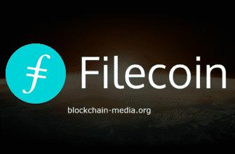 Что такое Filecoin (FIL)? Полное руководство для начинающих