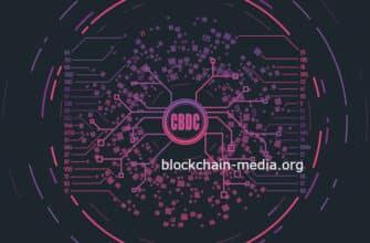 Что такое цифровая валюта Центрального банка (CBDC)?