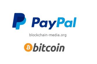 Выход PayPal на криптовалютный рынок повышает цену Bitcoin (BTC) к 13 000 долларов