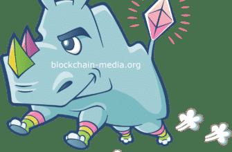 Ethereum 2.0 может стартовать 1 декабря