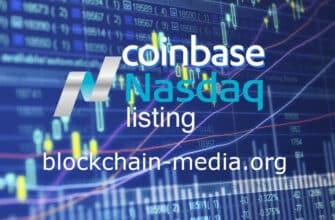 Coinbase выйдет на NASDAQ под тикером «COIN»
