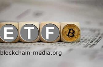 Проблемы Bitcoin ETF в США: что сдерживает регуляторов