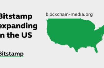 Криптобиржа Bitstamp из ЕС официально выходит в США